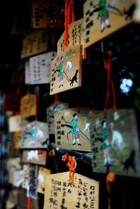 http:  taishimizu.com pictures nikon nikkor 24mm f2 ais review nikon 24mm f2 ais mount koya 1 thumb.jpg